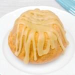 Mini Cream Cheese Pound Cakes with Vanilla Caramel Glaze